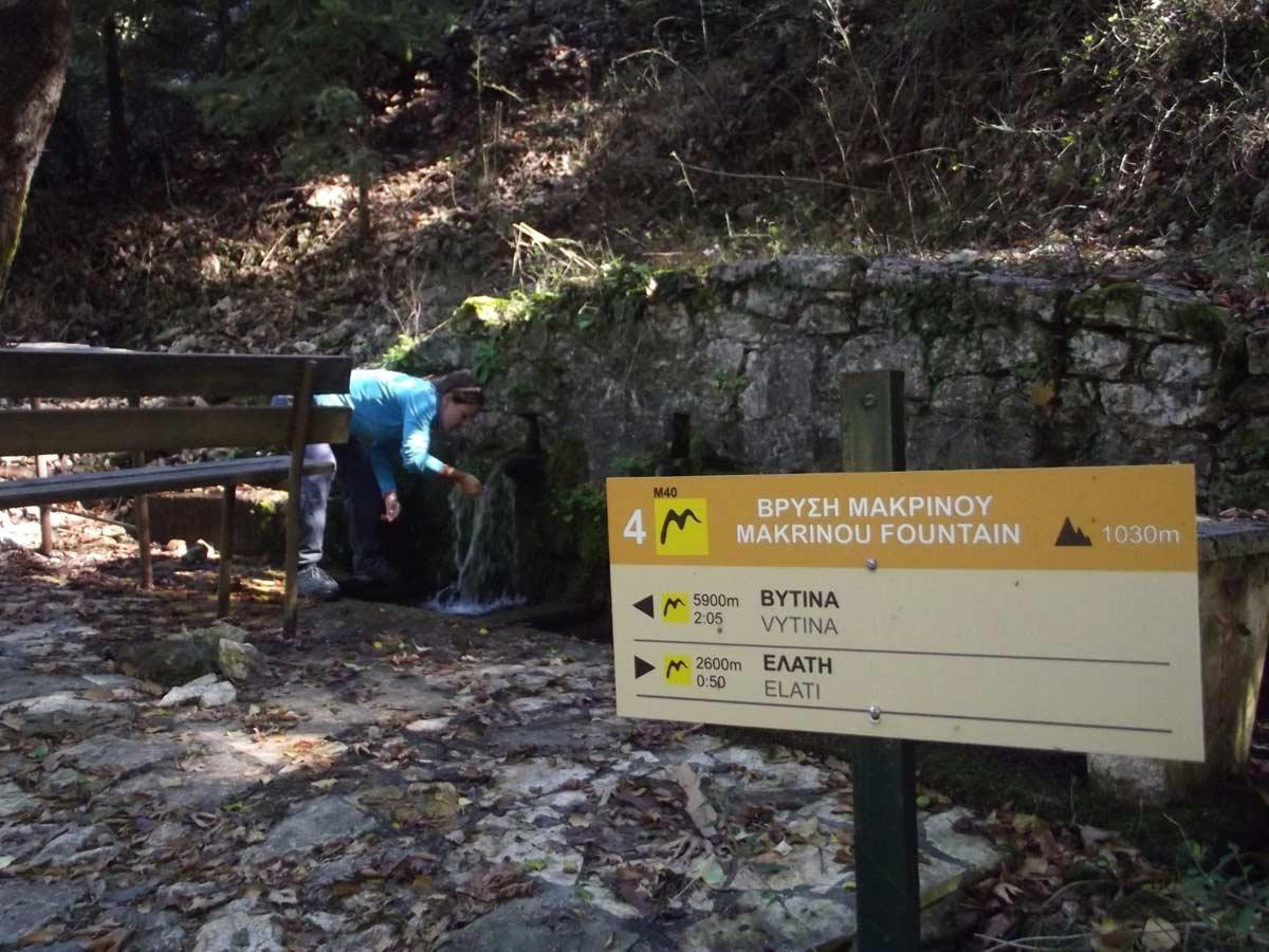 Day 3: Dimitsana – Zigovisti – Elati: 18km – 7h