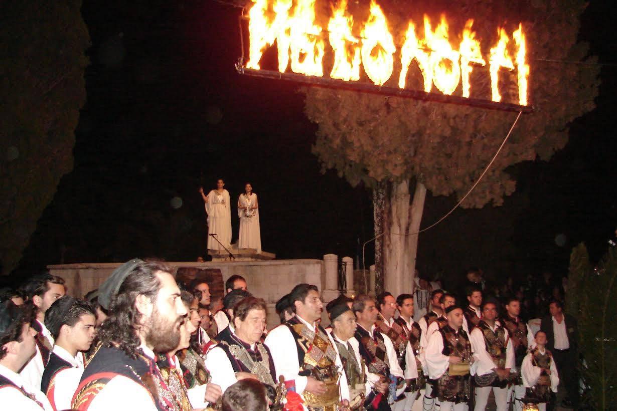 2nd Day Lazarus Saturday : Messolonghi - Kleisova Lagoon - Alykes (Tourlida) - Aeoliko - Messolonghi - Celebrations for Heroic Exodus of 1826.Dinner.Overnight.